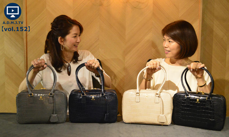 A.D.M.J.TV【vol.152】CROCOEMBOSSING BOSTONBAG 28cm