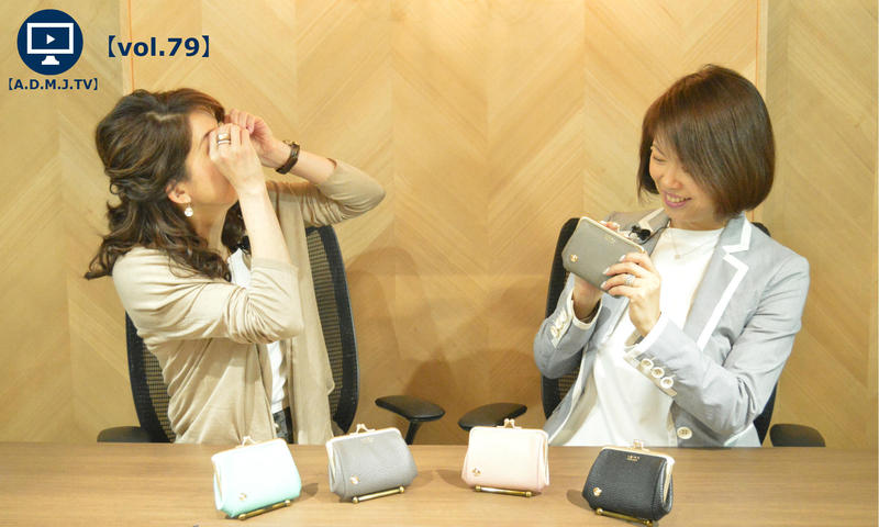 A.D.M.J.TV【vol.79】SHIRINKLEATHER METAL CLASP PURSE