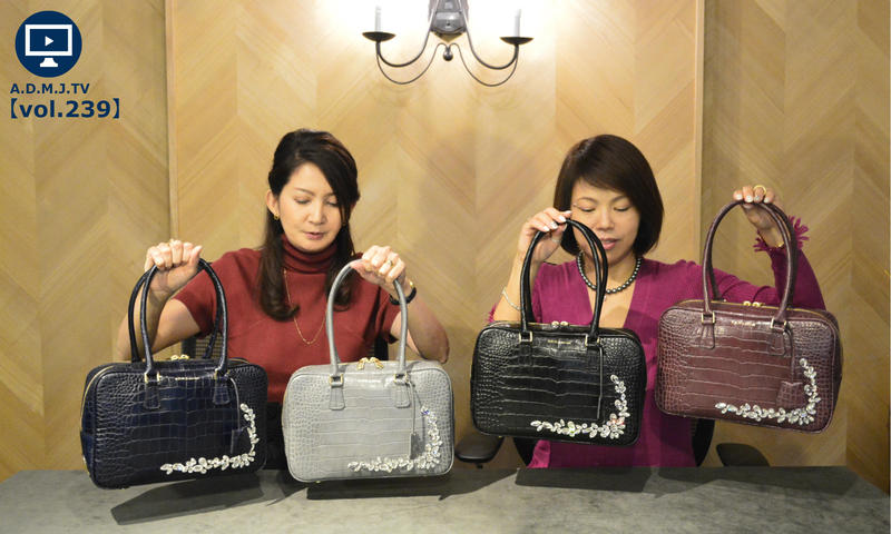 A.D.M.J.TV【vol.239】CROCOEMBOSSING SWAROVSKI・CRYSTALS BOSTONBAG 28cm