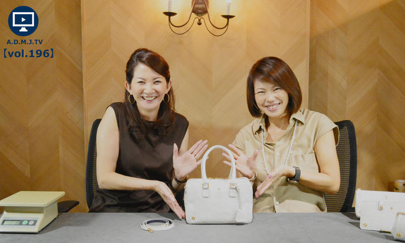 A.D.M.J.TV【vol.196】CROCOEMBOSSING SWAROVSKI・CRYSTALS BOSTONBAG 23cm