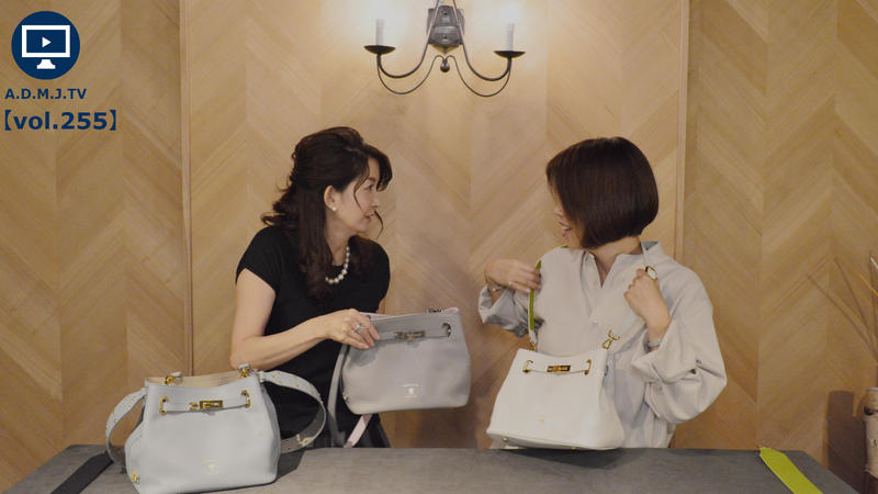 A.D.M.J.TV【vol.255】DANUBIO DRAWSTRING SHOULDERBAG