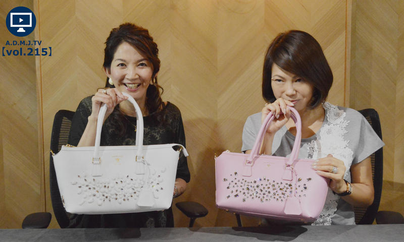 A.D.M.J.TV【vol.215】SHRINKLEATHER SWAROVSKI・CRYSTALS FASTENER TOTEBAG