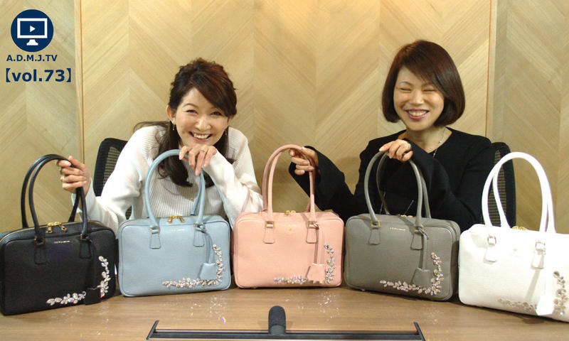 A.D.M.J.TV【vol.73】SHRINKLEATHER SWARO BOSTONBAG 28cm