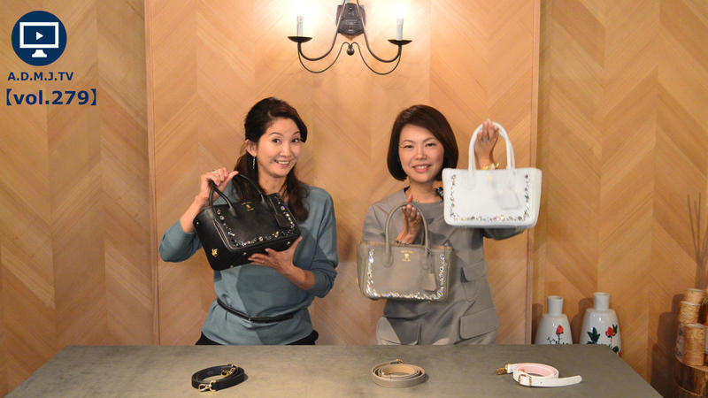 A.D.M.J.TV【vol.279】SHIRNKLEATHER SWAROVSKI・CRYSTALS MINI TOTEBAG