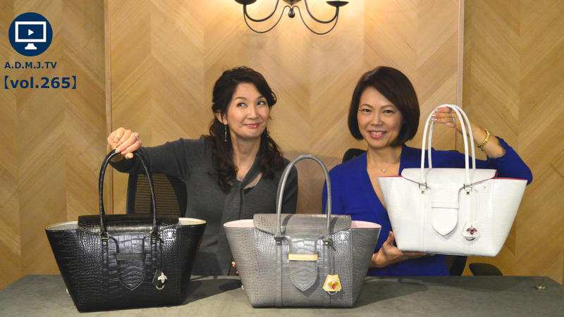 A.D.M.J.TV【vol.265】20SS CROCOEMBOSSING THE BEE WING TOTEBAG