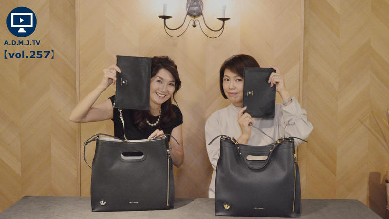 A.D.M.J.TV【vol.257】DANUBIO ONESHOULDERBAG