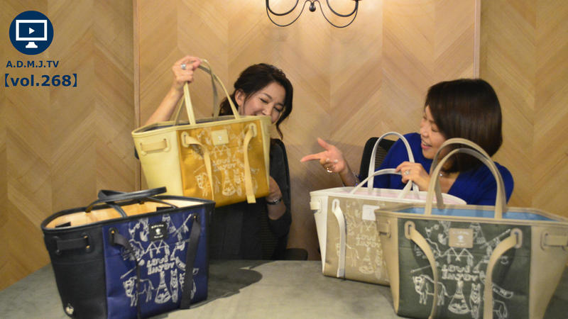 A.D.M.J.TV【vol.268】LOVE & ENJOY CONCLUSION TOTEBAG 28cm