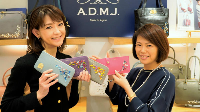A.D.M.J.TV【POP UP NOW】新宿髙島屋2