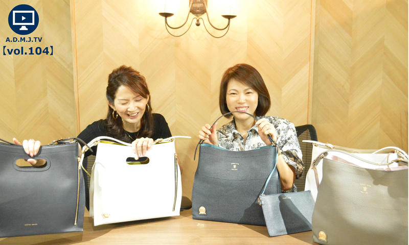 A.D.M.J.TV【vol.104】ONE SHOULDERBAG