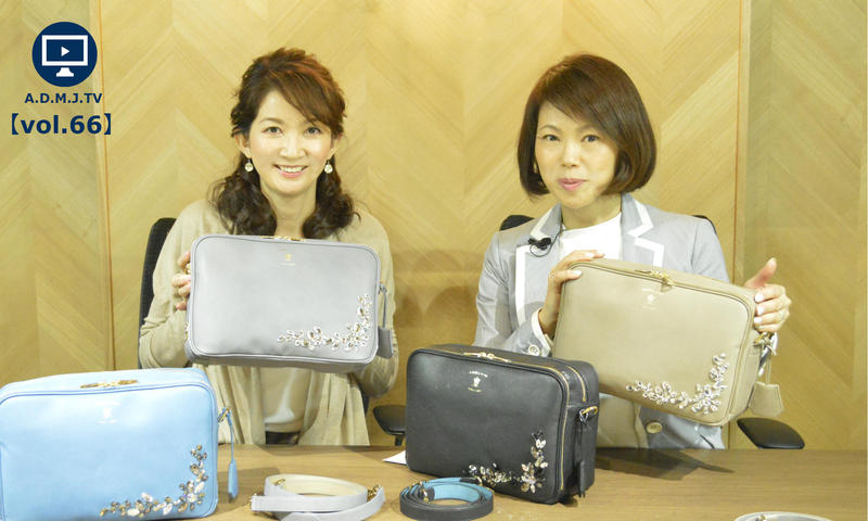 A.D.M.J.TV【vol.66】BABY CALF SHOULDERBAG