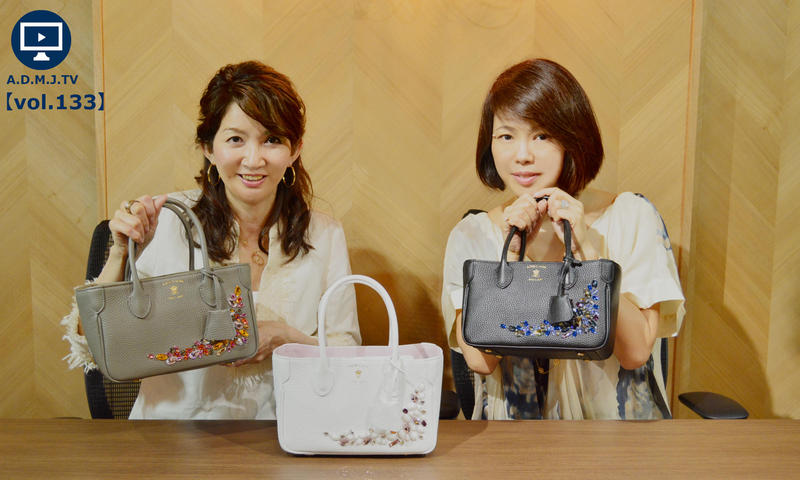 A.D.M.J.TV【vol.133】SHRINKLEATHER SWARO MINI TOTEBAG
