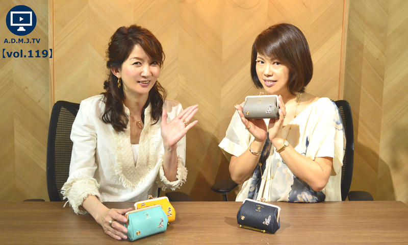 A.D.M.J.TV【vol.119】SHRINKLEATHER SWARO COIN PURSE
