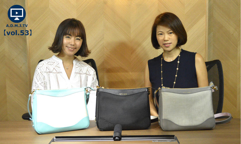 A.D.M.J.TV【vol.53】NYLON&SHRINKLEATHER CROSSBODY BAG