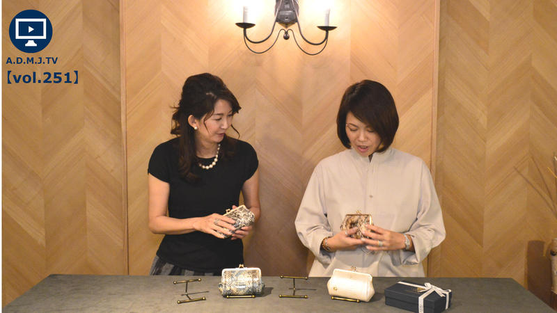 A.D.M.J.TV【vol.251】SNAKELEATHER MULTI PURSE