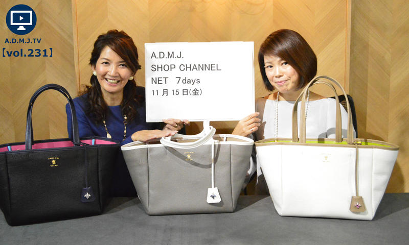 A.D.M.J.TV【vol.231】SHOP CHANNEL NET 7Days ITEM