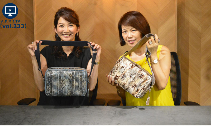A.D.M.J.TV【vol.233】RADIATA SQUARE SHOULDERBAG 25cm