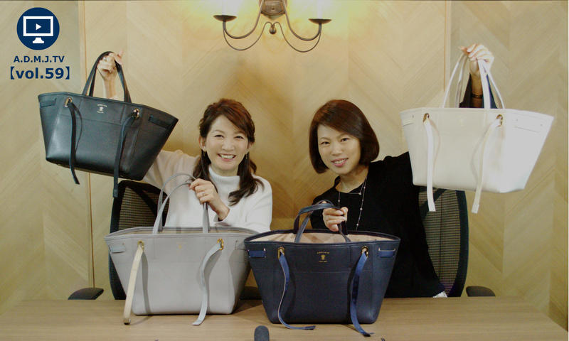 A.D.M.J.TV【vol.59】DANUBIO CONCLUSION TOTEBAG 28cm