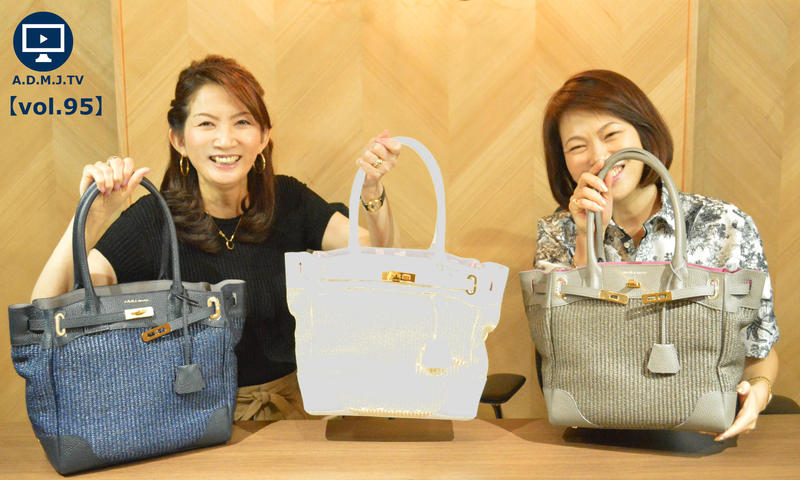 A.D.M.J.TV【vol.95】SUMMER FABLIC COBA TOTEBAG