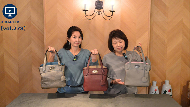 A.D.M.J.TV【vol.278】SHRINKLEATHER VERA TOTEBAG
