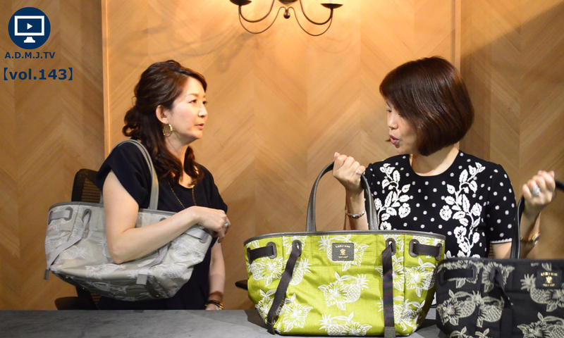 A.D.M.J.TV【vol.143】NYLON EMBROIDERY LACE CONCLUSION TOTEBAG 28cm