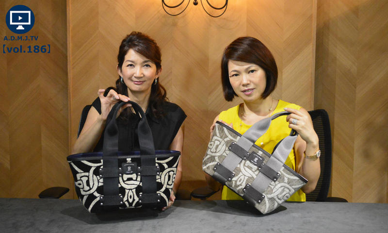 A.D.M.J.TV【vol.186】BITMOTIF DAILY TOTEBAG