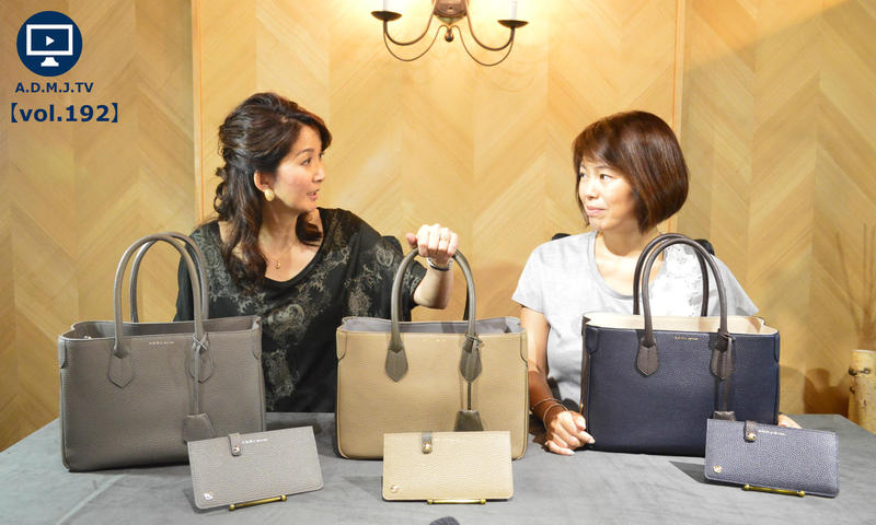 A.D.M.J.TV【vol.192】HERS GREEN LABEL Collab. BAG & WALLET