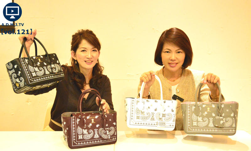 A.D.M.J.TV【vol.121】DERBYLUX BANDANA MINI TOTEBAG