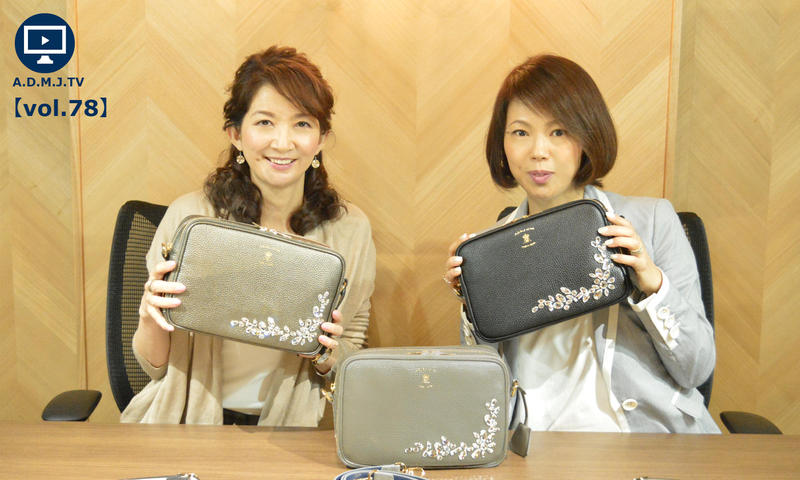 A.D.M.J.TV【vol.78】SHRINKLEATHER SWARO SHOULDERBAG