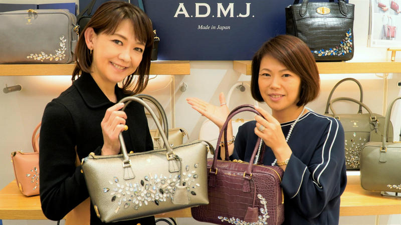 A.D.M.J.TV【POP UP NOW】新宿髙島屋1