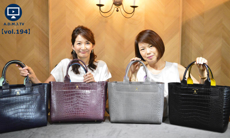 A.D.M.J.TV【vol.194】CROCOEMBOSSING SEAN TOTEBAG
