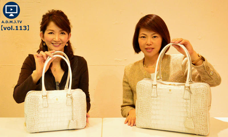 A.D.M.J.TV【vol.113】HIMALAYA CROCOEMBOSSING BOSTONBAG