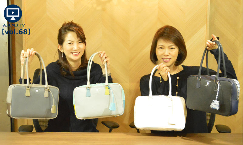A.D.M.J.TV【vol.68】MULTI MATERIAL BOSTONBAG 28cm
