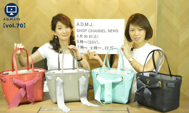 A.D.M.J.TV【vol.70】SHOPCHANNNEL O.A. NEWS