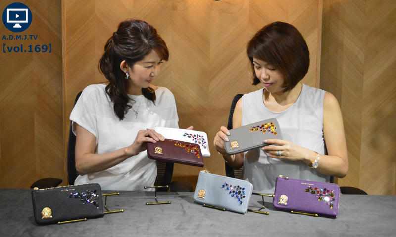 A.D.M.J.TV【vol.169】SHRINKLEATHER COLOR-MIX L-ZIP WALLET