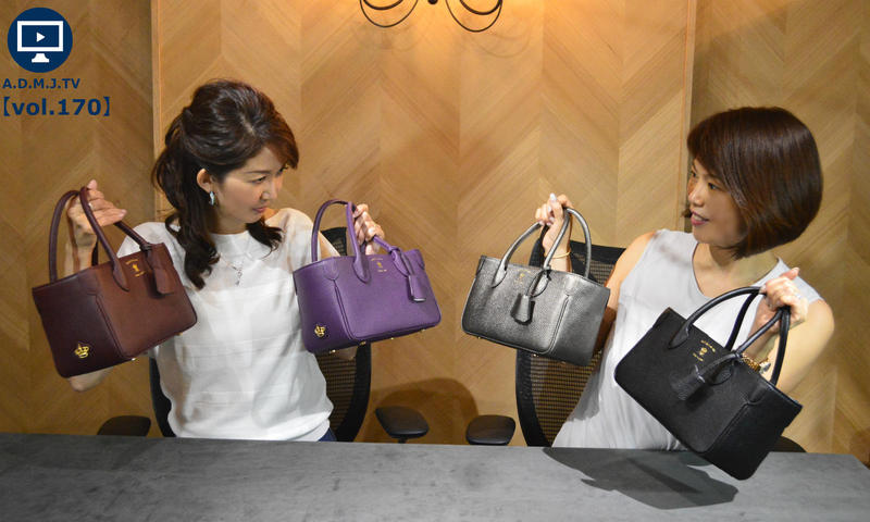 A.D.M.J.TV【vol.170】SHRINKLEATHER MINI TOTEBAG