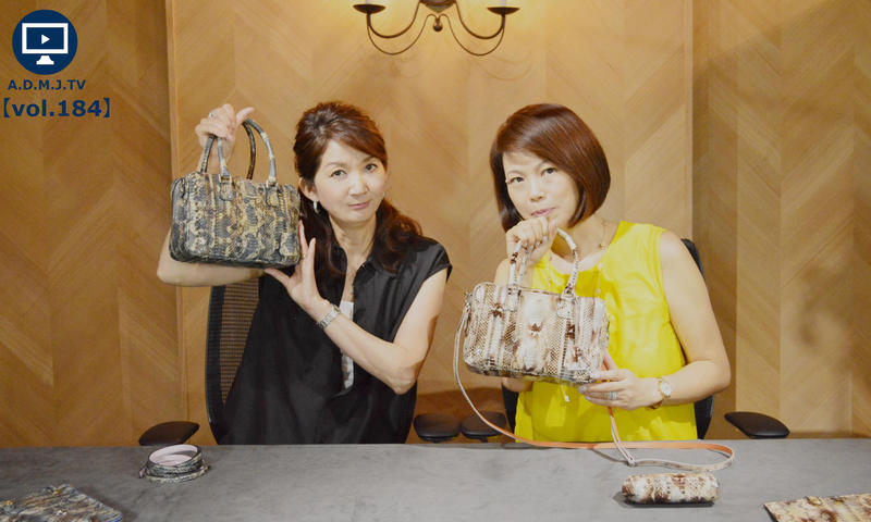 A.D.M.J.TV【vol.184】RADIATA BOSTONBAG 23cm
