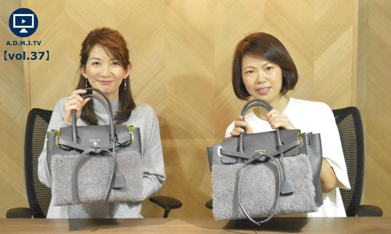 A.D.M.J.TV【vol.37】MOUTON CONCLUSION TOTE