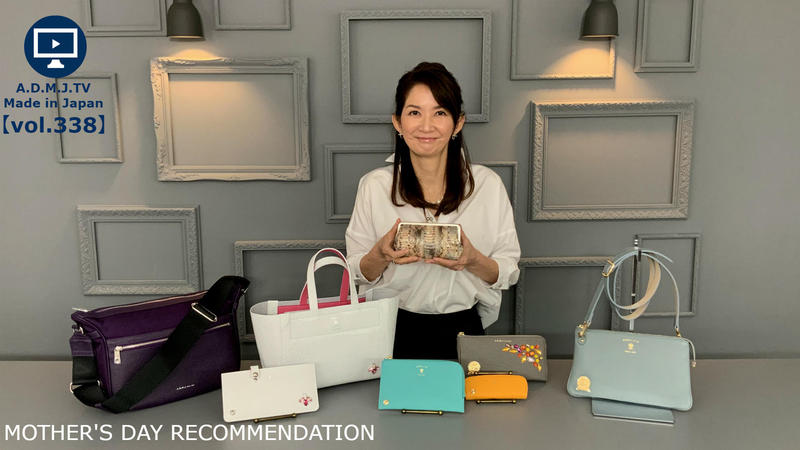 A.D.M.J.TV【vol.338】MATHER'S DAY RECOMMENDATION