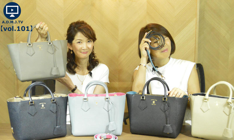 A.D.M.J.TV【vol.101】SHRINKLEATHER W-ZIP TOTEBAG 25cm
