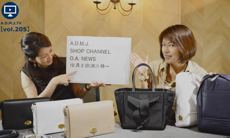 A.D.M.J.TV【vol.205】SHOP CHANNEL O.A. NEWS