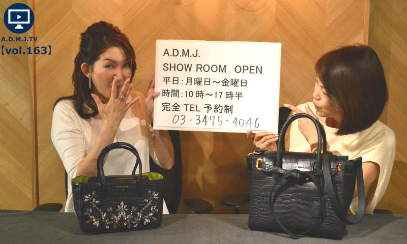 A.D.M.J.TV【vol.163】SHOW ROOM OPEN