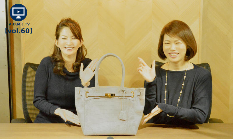 A.D.M.J.TV【vol.60】CROCOEMBOSSING COVA TOTEBAG