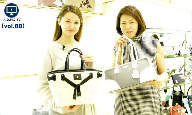 A.D.M.J.TV【vol.88】MATSUYA GINZA PICK UP BAG
