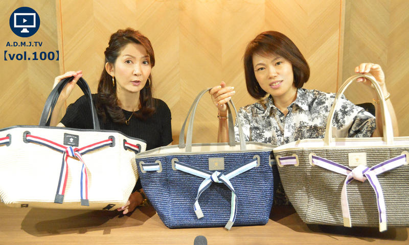 A.D.M.J.TV【vol.100】SUMMER FABLIC CONCLUSION TOTEBAG 32cm