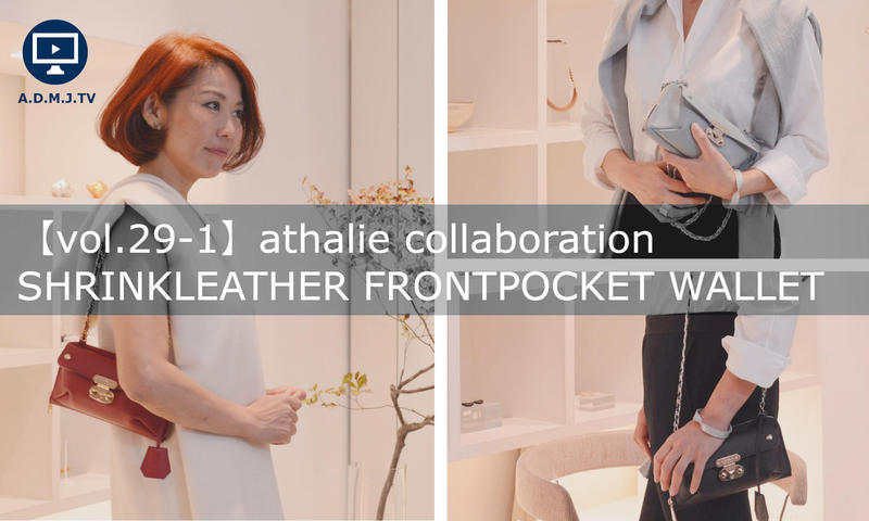 A.D.M.J.TV【vol.29-1】athalie collaboration