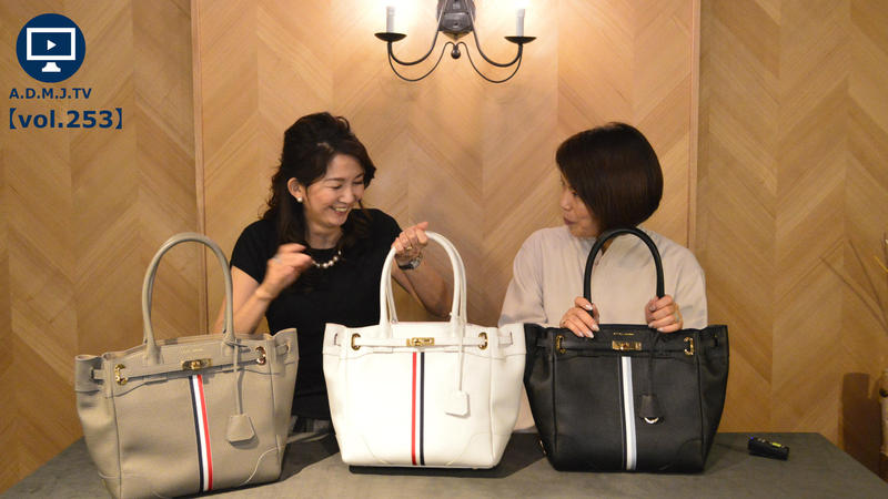 A.D.M.J.TV【vol.253】SHRINKLEATHER TRI-COLOR ACCENT COBA TOTEBAG