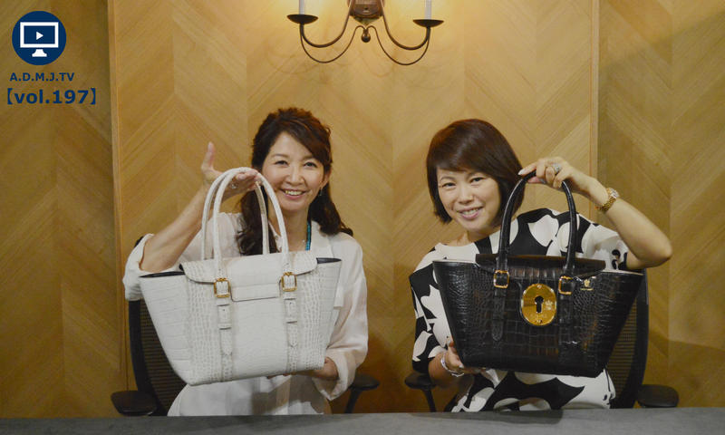 A.D.M.J.TV【vol.197】CROCOEMBOSSING KEYHOLL MOTIF TOTEBAG