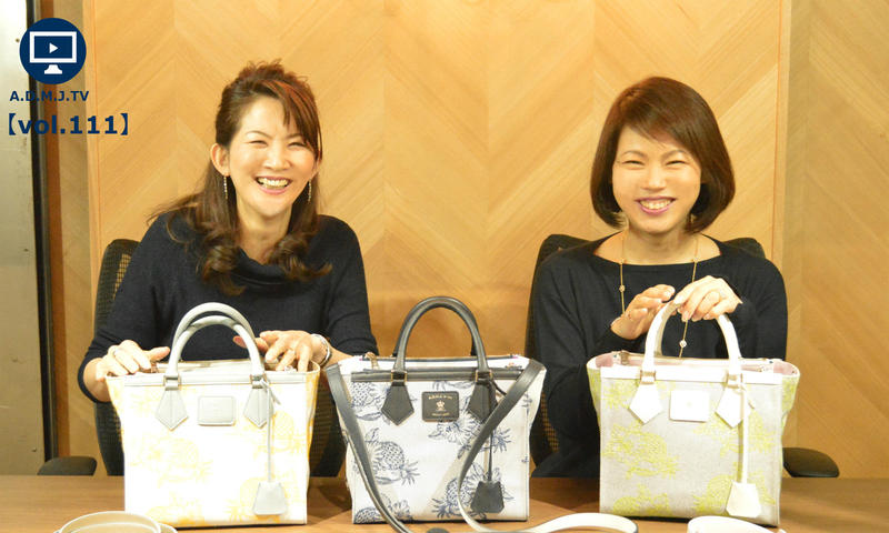 A.D.M.J.TV【vol.111】CANVAS EMBROIDERY LACE W ZIP TOTEBAG 25cm