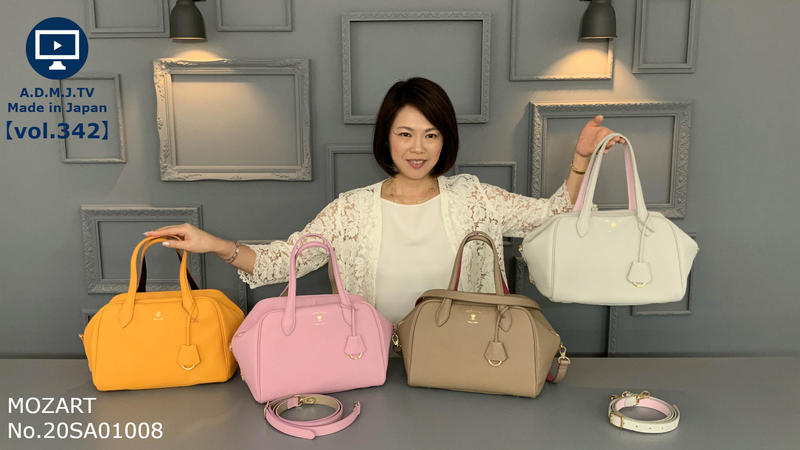 A.D.M.J.TV【vol.342】20SA01008 MOZART SOFT 2WAY BOSTONBAG 28cm