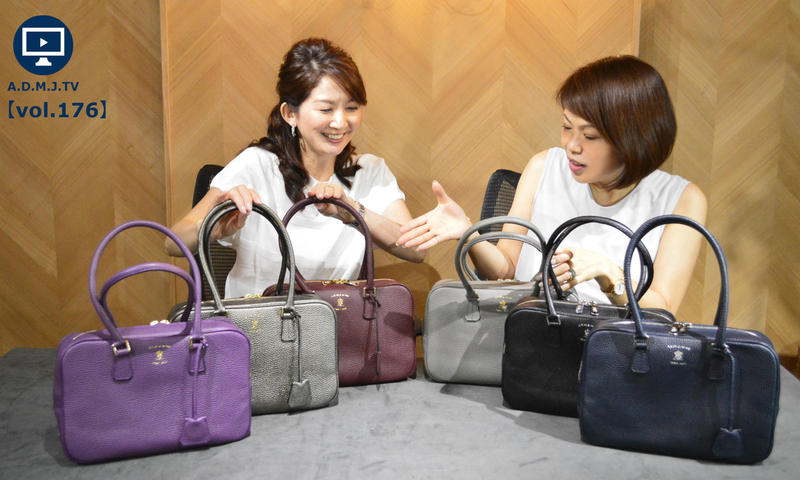 A.D.M.J.TV【vol.176】SHRINKLEATHER BOSTONBAG 28㎝